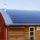 SolarClad