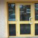 Window and Door Glass Protection