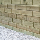 Jakwall Timber Retaining Wall