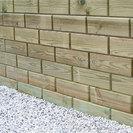 Timber Bricks